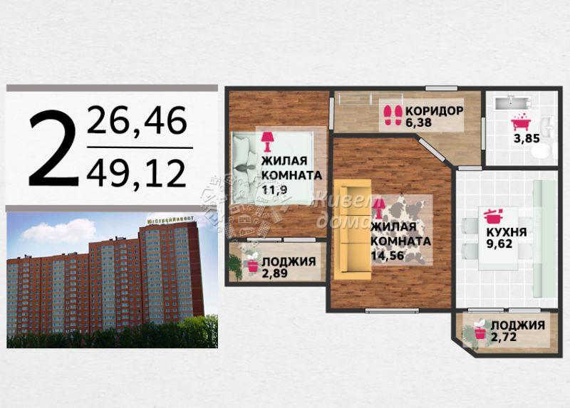 Продаётся 2-комн.               квартира,  Краснодар,               Прикубанский округ, им Героя Яцкова И.В. ул, 9