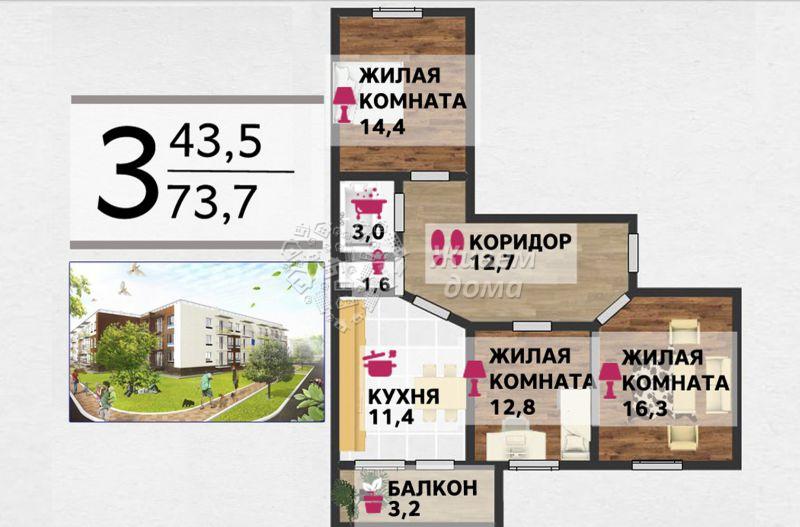 Продаётся 3-комн.               квартира,  Волгоград,               Советский, Родниковая ул, 76