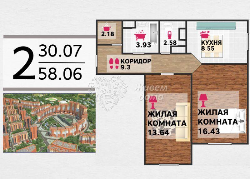 Продаётся 2-комн.               квартира,  Волгоград,               Советский, 70-летия Победы ул, 5