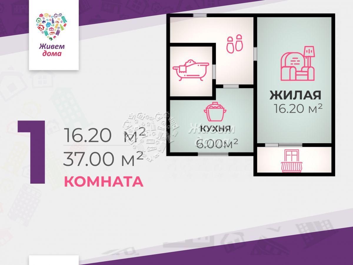 1-комн. , Волгоградская область, Волгоград, Краснооктябрьский, им Пельше ул, 9