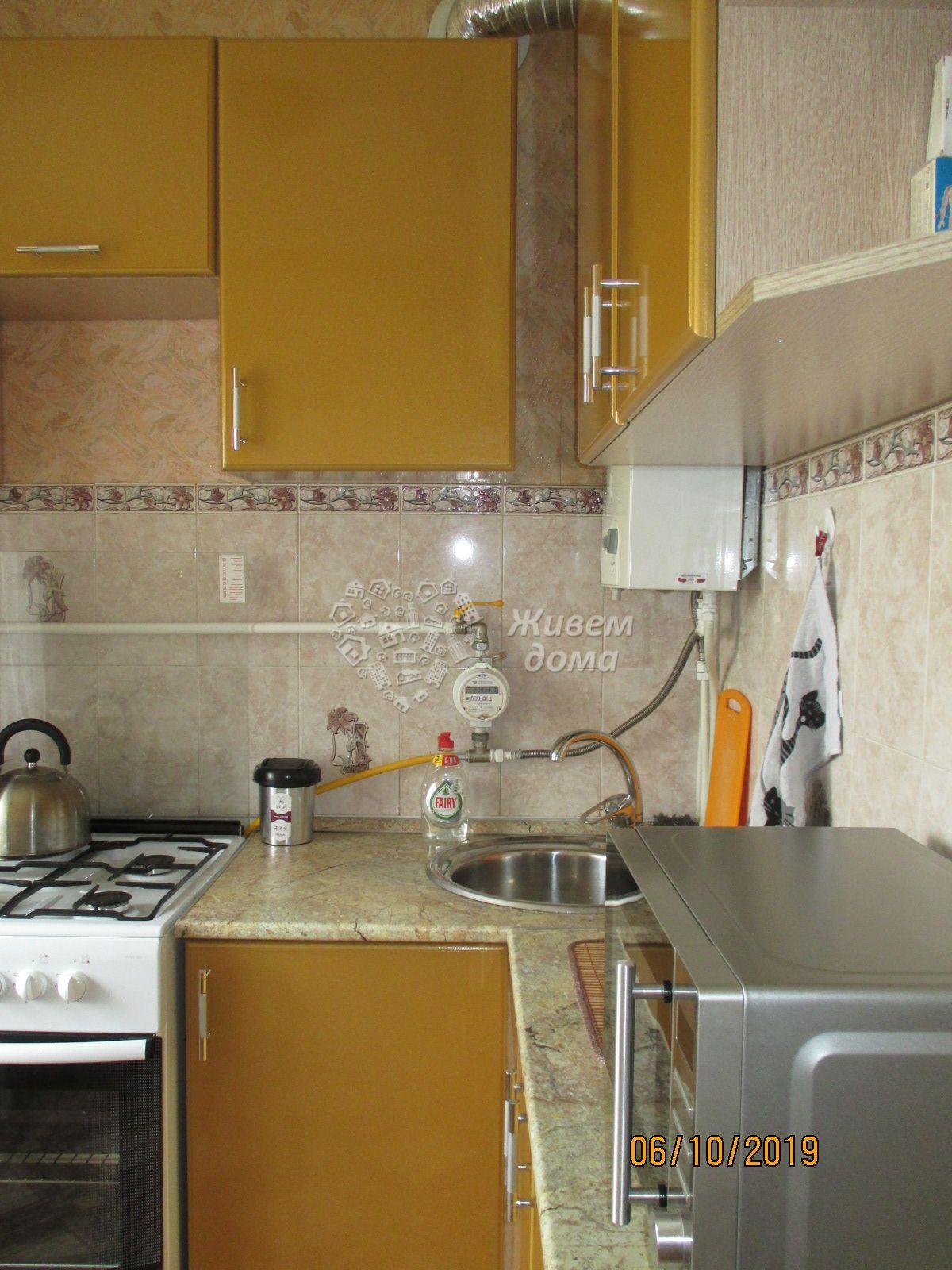 Квартира на продажу по адресу Россия, Волгоградская область, Волгоград, Мясникова ул, 4